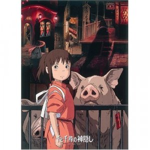 1 left - 500 pieces Jigsaw Puzzle - Sen - Spirited Away - Ghibli - Ensky - no production (new)