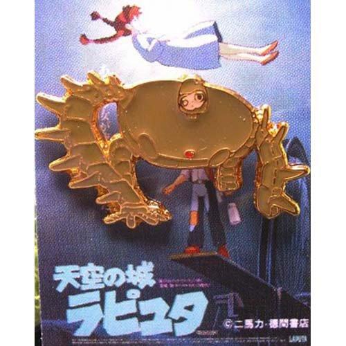 Pin Badge - Robot - crawl - Laputa - Ghibli (new)