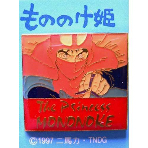 Pin Badge - Ashitaka - Logo - Princess Mononoke - Ghibli - out of production (new)