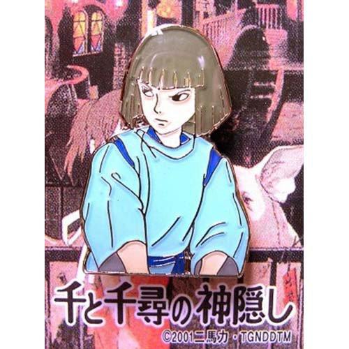 1 left - Pin Badge - Haku - Spirited Away - Ghibli -no production (new)