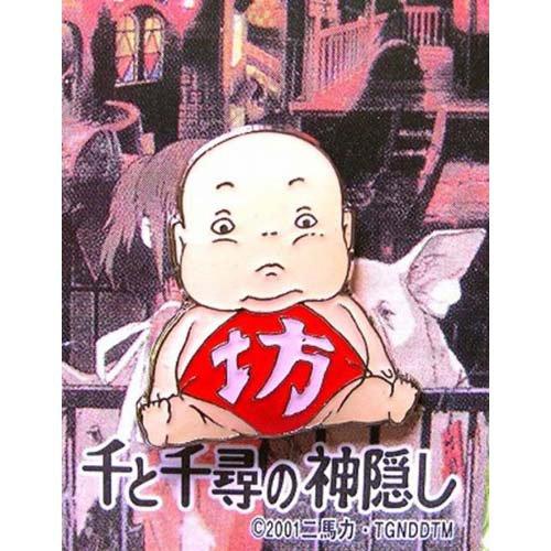 1 left - Pin Badge - Bou / Boh - Spirited Away - Ghibli - no production (new)