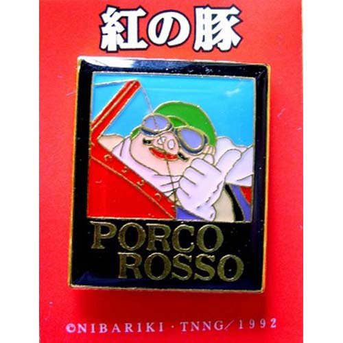 Ghibli - Porco Rosso - Pin Badge - Porco - Logo (new)