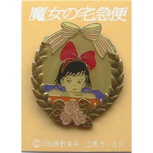 Pin Badge - Kiki's Wreath - Kiki's Delivery Service - Ghibli (new)