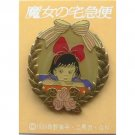 Pin Badge - Kiki&#39;s Wreath - Kiki&#39;s Delivery Service - Ghibli (new)