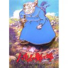 Pin Badge - Old Sophie - Howl's Moving Castle - Ghibli - out of production (new)