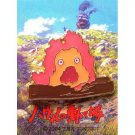 Pin Badge - Calcifer on Log - Howl's Moving Castle - Ghibli - no production (new)