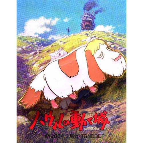 Pin Badge - Heen - Howl's Moving Castle - Ghibli - out of production (new)