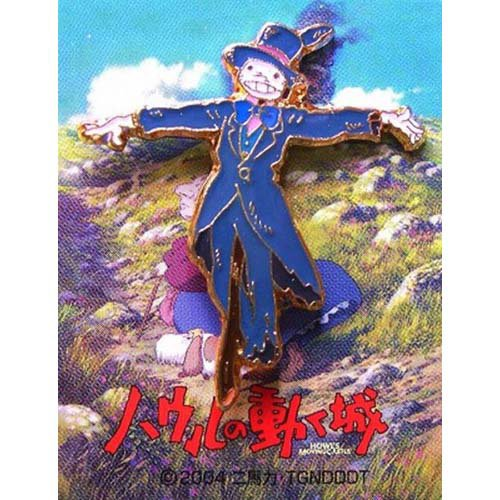 Pin Badge - Kabu / Tunip - Howl's Moving Castle - Ghibli - out of production (new)