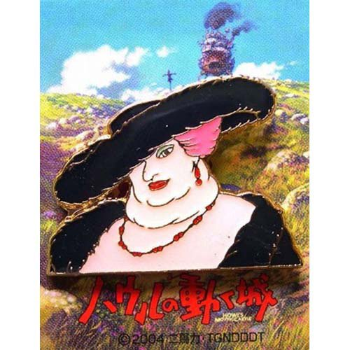 Pin Badge - Witch of the Waste - Howl's Moving Castle - Ghibli - no production (new)