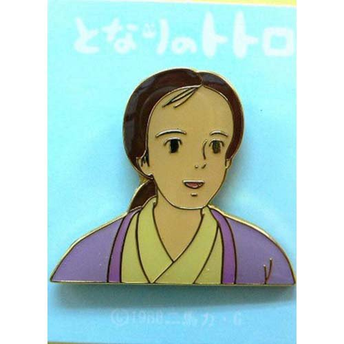Pin Badge - Mother - Totoro - Ghibli (new)