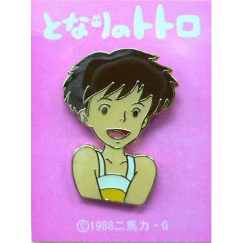 Pin Badge - Satsuki - Totoro - Ghibli (new)