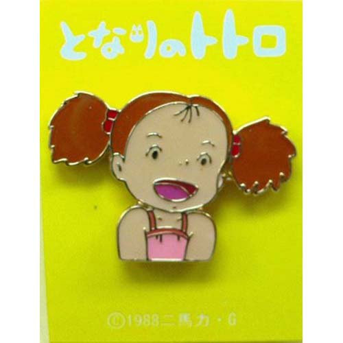 1 left - Pin Badge - Mei - face - Totoro - Ghibli - no production (new)