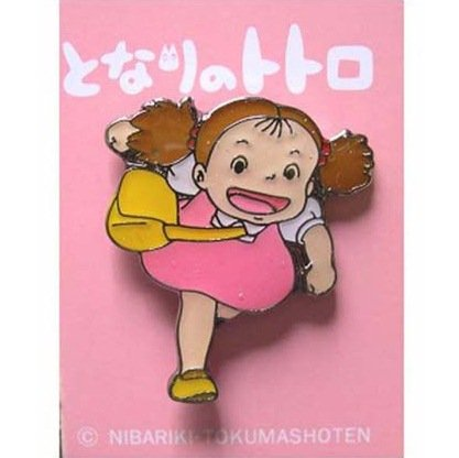 1 left - Pin Badge - Mei running - Totoro - Ghibli - no production (new)