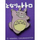 Pin Badge - Totoro - purple - Ghibli (new)