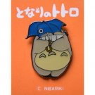 1 left - Pin Badge - Totoro holding Umbrella - eye - Ghibli - no production (new)