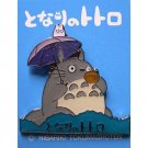 Pin Badge - Totoro playing Ocarina - Sho Totoro on Umbrella - Ghibli (new)