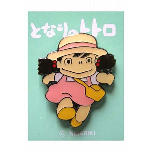 1 left - Pin Badge - Mei - walk - Totoro - Ghibli - no production (new)