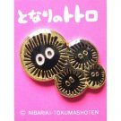 Pin Badge - Kurosuke - Totoro - Ghibli (new)