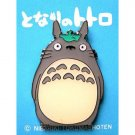 Pin Badge - Leaf on Head - Totoro - Ghibli (new)
