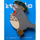 Pin Badge - Totoro holding Umbrella on Top - howl - Ghibli (new)