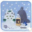 Mini Towel - Applique & Embroidery - Snow - Totoro - Ghibli - 2010 (new)