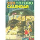 1 left - 2011 Wall Calendar - Monthly - Totoro - Ghibli - out of production (new)