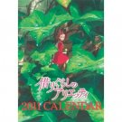 2011 Wall Calendar - Monthly - Arrietty - Ghibli - out of production (new)