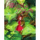 Card Collection - 32 Cards as Book - Arrietty - 2010 (new)
