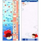 Note Pad - 30 pages - Ponyo - Ghibli - 2010 (new)