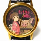 1 left - Watch in White Box - Seiko - made in Japan - Spirited Away - out of production (new)