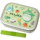 Lunch Bento Box - Aluminum - yasai - Totoro & Chu & Sho - made in Japan - Ghibli - 2010 (new)