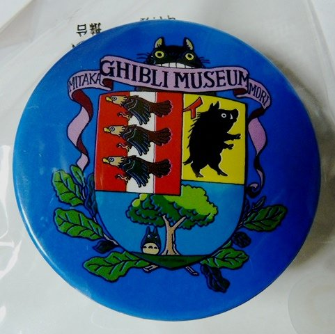 SOLD - Tin Badge (M) - Totoro - blue - Mitaka Ghibli Museum (new)