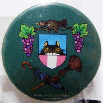 SOLD - Tin Badge (S) - Totoro - green - Mitaka Ghibli Museum (new)