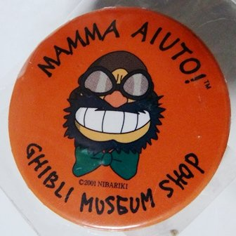 SOLD - Tin Badge (M) - Mamma Aiuto - Mitaka Ghibli Museum (new)