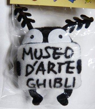 2 left - Mascot - Magnet - Muzeo Mushi - Ghibli Museum - Mini Card & Mini Envelope (new)
