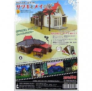 Paper Craft Kit - 1/150 Satsuki & Mei's House - made in Japan - Totoro - Ghibli - 2010 (new)