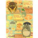 Pencil Board / Shitajiki B5 -sweets- Totoro & Chu & Sho & Nekobus - 2011 - no production (new)