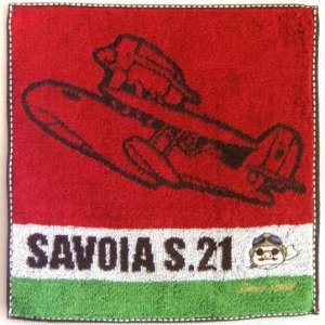 Mini Towel - 25x25cm - Savoia S.21 - Porco Embroidered - Ghibli - 2011 (new)