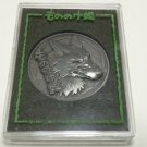 1 left - Metal Coin in Case - Kodama & Inugami - Mononoke - Ghibli - out of production (new)