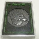 1 left - Metal Coin in Case - Kodama & Inugami - Mononoke - Ghibli - out of production (new)