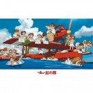 1000 pieces Jigsaw Puzzle - nigiyakana kikan - Porco Rosso - Ghibli - Ensky (new)