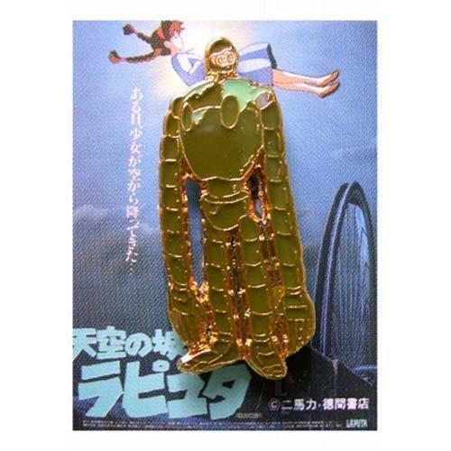 Pin Badge - Robot - stand - Laputa - Ghibli (new)