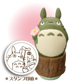Rubber Stamp - Sho & Chu & Totoro & Kurosuke - made in Japan - Ghibli - 2011 (new)