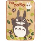 Blanket (L) - 140x200cm - Sheep Boa & Polyester - Totoro - 2011 (new)