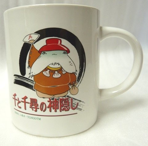 SOLD- Mug Cup - Oshira sama - Nestle - Spirited Away -out production (new)