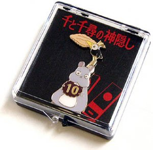 Pin Badge in Case - 10th Anniversary - Bounezumi & Haedori - Spirited Away - Ghibli - 2011 (new)