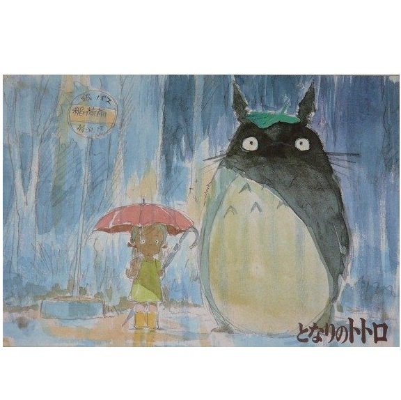 SOLD - Notebook - water painting - Totoro & Sho & Chu & Mei - out of production (new)