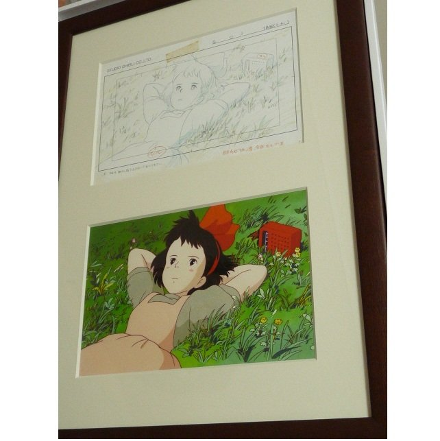 SOLD - Art Frame - Layout Designs Exhibition - Kiki's Delivery Service - no production (new)
