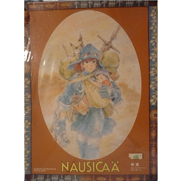 SOLD- 742 pieces Jigsaw Puzzle -Oval- Hayao Miyazaki - Nausicaa -made in Japan- no production(new)