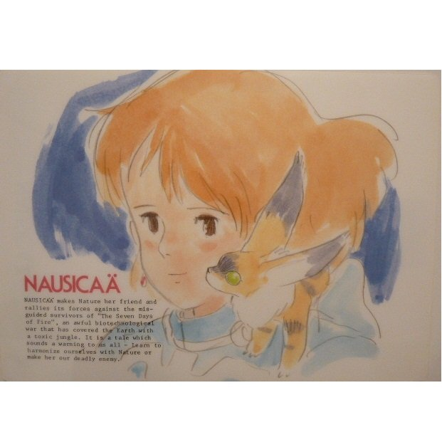 SOLD - Pencil Board / Shitajiki #2 - Nausicaa - Ghibli - out of production (new)